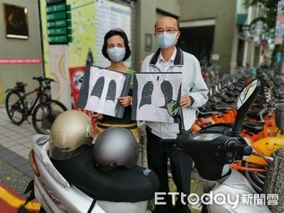 影/夫妻2人皆肺腺癌!40年來「騎機車沒戴口罩」害的...這5族群超危險