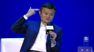 馬雲:未來最好一週上班三天
