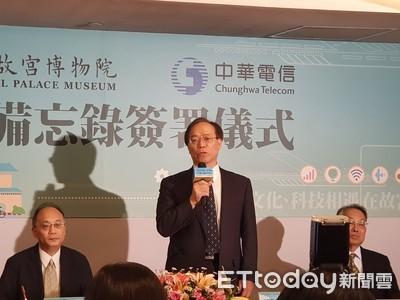 中華電信投資純網銀 前3年很辛苦