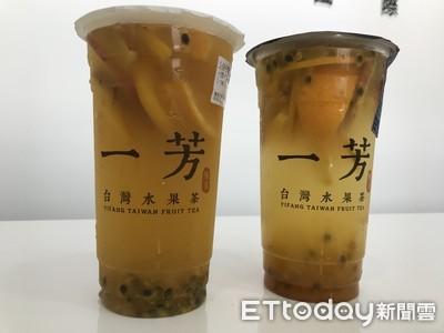 一芳水果茶高雄分店10/26關門!