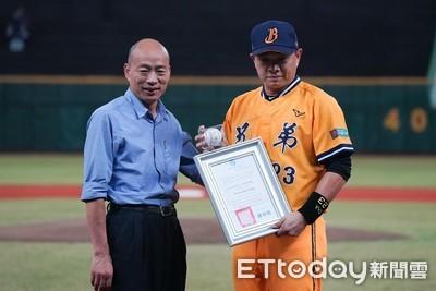 韓國瑜頒彭政閔榮譽市民證書感謝文內容