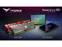 十銓推T-FORCE DELTA MAX幻鏡炫彩固態硬碟 業界首創
