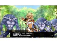 《夢幻模擬戰 I&II》繁中實體版亮相 發售日資訊正式公開