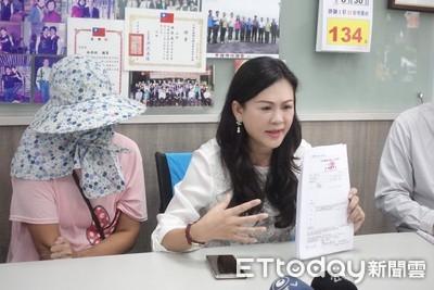 台南國小校園再傳狼叔性侵學童