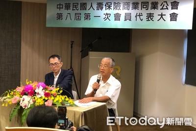 黃調貴高票連任壽險公會理事長 稱許舒博是「可敬對手」