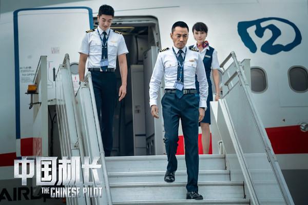 ▲▼《中國機長》預告、宣傳照(圖/翻攝自《中國機長》微博)