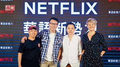 3關鍵字 揭密Netflix首部台劇