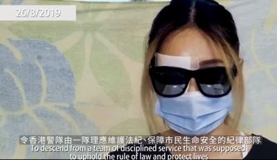 躲什麼?爆眼少女阻港警拿醫療報告