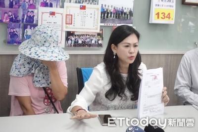 國小童遭性侵 民進黨質疑林燕祝二度傷害