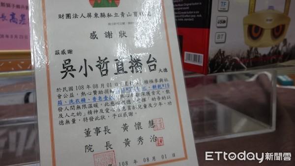 ▲吳小哲的老闆出面還原,表示雙方的導火線就是為了彼此價差1400塊的同款卡拉ok商品             。(圖/記者吳奕靖攝)