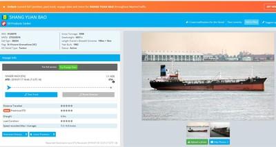 台商賣油給北韓遭美國制裁 外交部回應了
