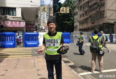 胡錫進:香港要有點承受力