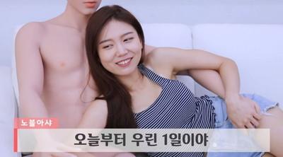 韓國連署禁充氣娃娃 正妞Youtuber貼身嘗試「男版肯尼」:沒遇過更好的!