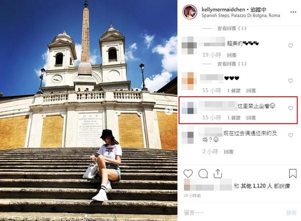 ▲林志穎妻西班牙階梯拍照誤觸當地禁令,(圖/翻攝自陳若儀Instagram)