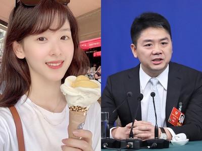 劉強東願賠4千萬 奶茶妹離婚只能拿5塊