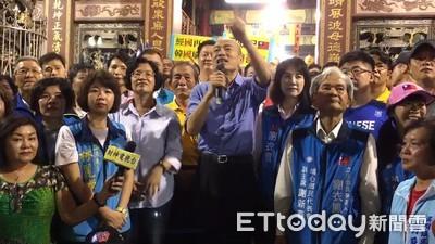新三民主義 韓國瑜:民不聊生、民氣可用、民心思變