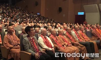 中華佛教青年會創會30週年