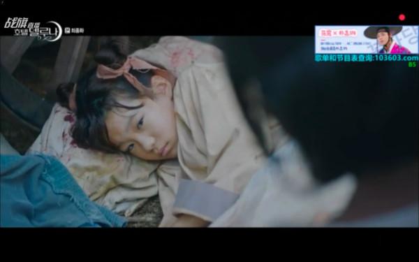▲▼《德魯納酒店》具燦星的前世救了懨懨一息的張滿月小時候。(圖/翻攝自tvN)