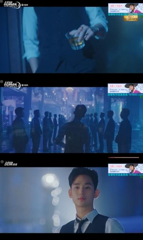 ▲雷/IU、呂珍九前世真的有關!《德魯納》大結局金秀賢只出現10秒。(圖/翻攝自tvN)