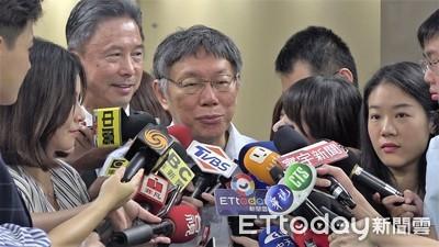 柯文哲看香港反送中衝突:留下一個自由民主的台灣不是壞事