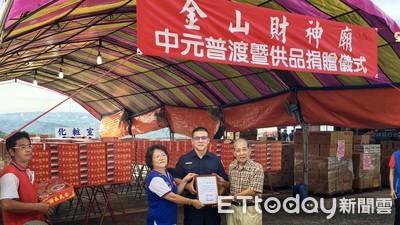 三峽警攜手財神廟 捐物資助弱勢