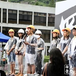 罷課挺反送中 港澳辦:學生被綁在政治戰車上