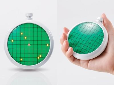 日本玩具商推出真實版「龍珠雷達」