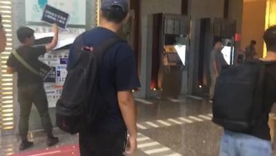 「還我同學去上課」學生團體突襲香港經貿辦