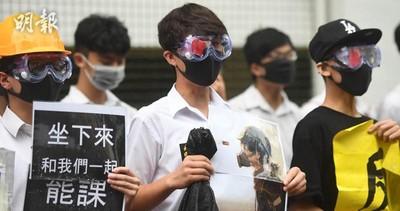 英華學生拿紅布遮右眼!香港多間學校響應罷課行動