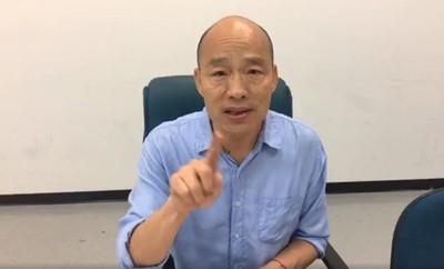 韓國瑜嘆「網軍不敢黑郭董」:好可怕