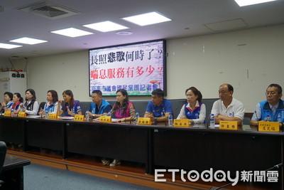藍軍重批台南市府長照配套嚴重不足