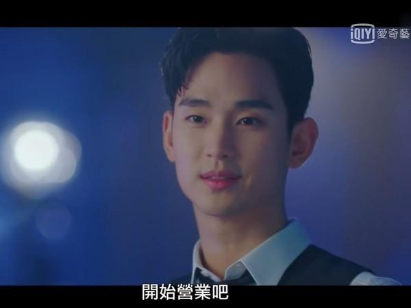 ▲《德魯納酒店》有第二季、金秀賢是主角?tvN 8字回應。(圖/翻攝自愛奇藝台灣站)