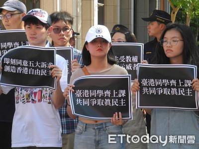 籲台灣有明確「救援計畫」 教育部:接受港生訪問、交換