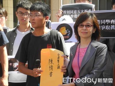 學生團體聲援「反修例」被捕港生 陸委會:不會讓就學權益受到傷害