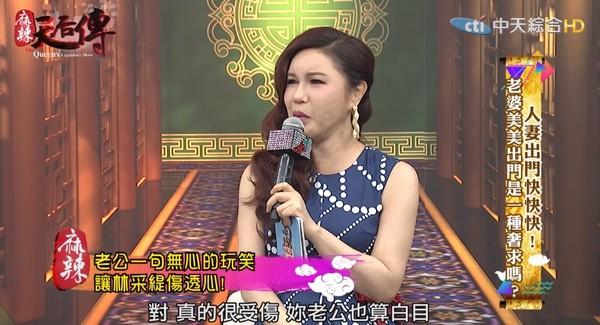 ▲林采緹被胡睿兒嫌奶變垂。(圖/翻攝自YouTube、Instagram)