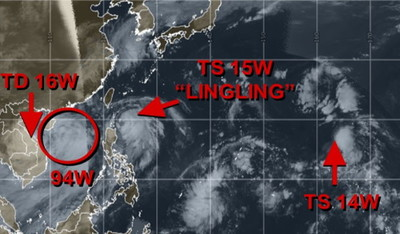 雙颱接力今晚起變天 秒懂本周全台天氣