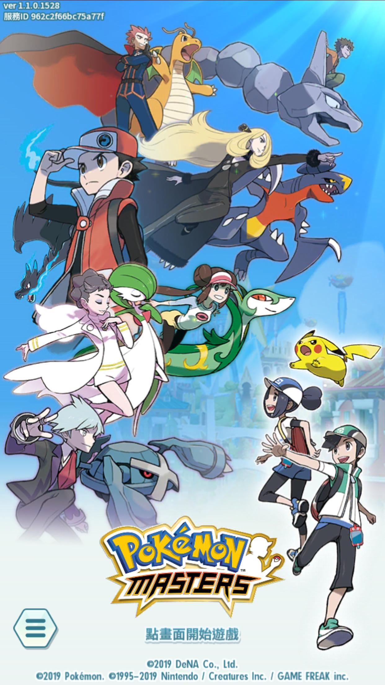 ▲▼《Pokémon Masters》。(圖/Kiki提供,請勿隨意翻拍,以免侵權。)