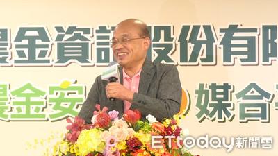 蘇貞昌喊話郭台銘:投資中國大陸也能投資台灣「才是愛台表現」