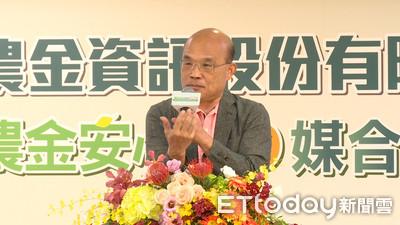 「難民法」未列優先法案挨批騙選票 蘇貞昌:台灣機制完備自如