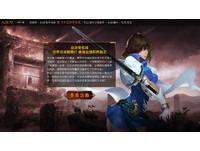 《天堂M》推動新改版「血染奇岩城」 跨服攻城戰9/8開打