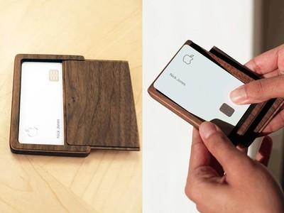 想搶先用Apple Card先買保護套