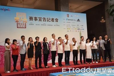 台北馬拚2022年邁向金標籤認證