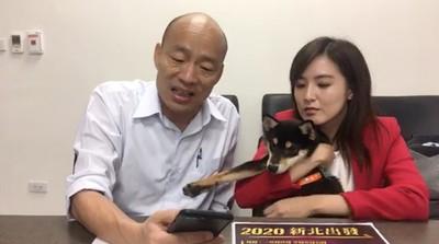 海關打臉韓國瑜 抓賣淫是移民署業務
