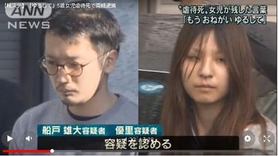 虐死5歲女兒 狠母辯:怕丈夫報復不敢說