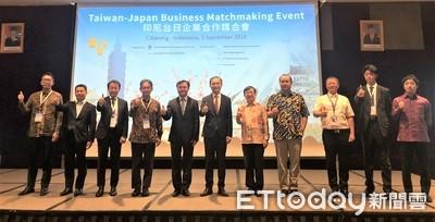 貿協攜手日本貿易振興機構雅加達辦事處 助台日商拓展印尼市場