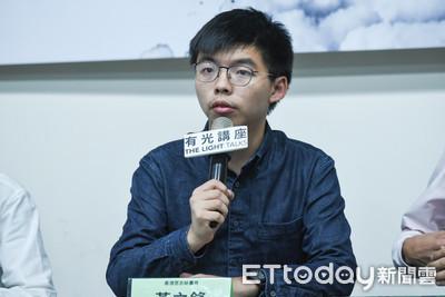 黃之鋒對通過《香港人權法案》感到樂觀
