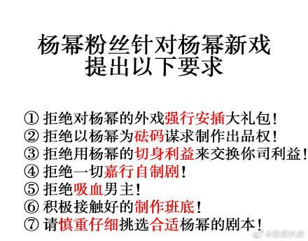 ▲▼楊冪現身商場活動,沒想到台下出現抗議潮。(圖/翻攝自微博/嗑瓜子每日飯圈)