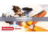 暴雪經典作品登Switch!《鬥陣特攻 傳奇版》10/16發售