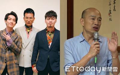 韓國瑜首場萬人造勢選新北 8日登台獨唱「浪子回頭」