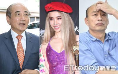 王金平蹭蔡依林被譙 網友:不要來丟臉